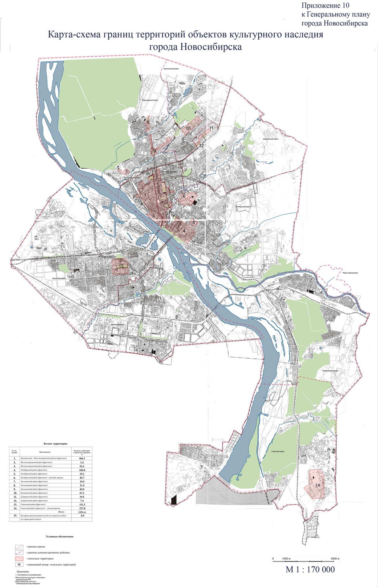 Генплан барнаула 2025 схема карта