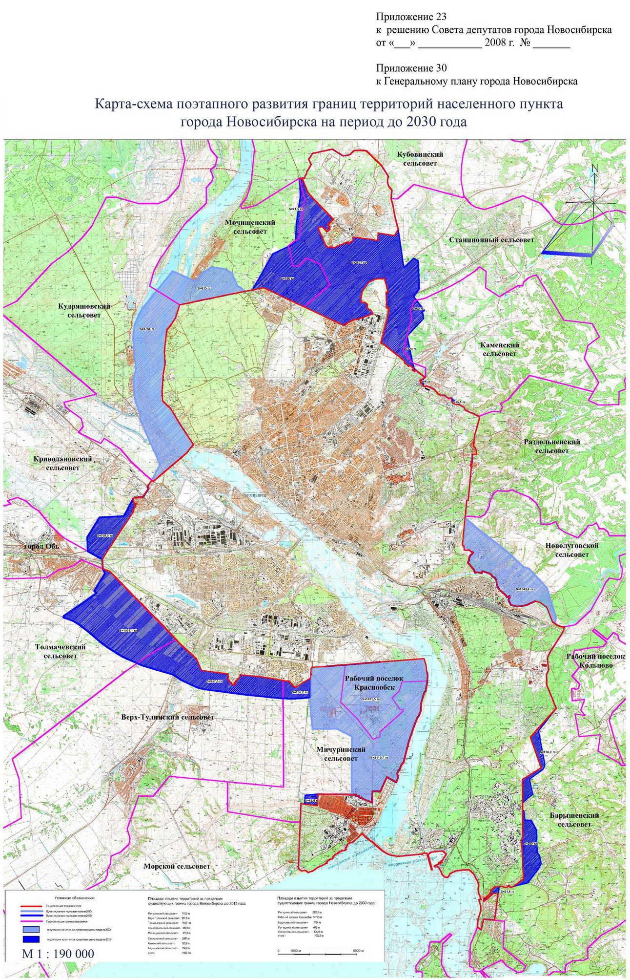 картинка схема присоединение земель к москве