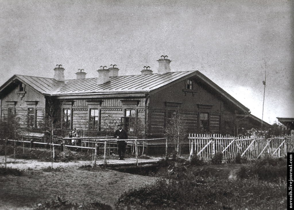 фото деревень в новосибирске